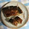 ブルースカイ - 料理写真:福ひろの炭火焼焼鯖寿司