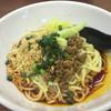 成都式担担麺 双六 - 料理写真: