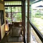 蘇山荘 - 趣のある建物とお庭