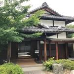 蘇山荘 - 博覧会の迎賓館を移築した蘇山荘さんの外観