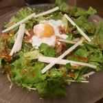 鰯組 - 鰯のサラダ