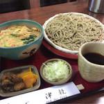 津軽 - 料理写真: