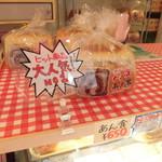 71264481 - トミーズ 三宮東店 リニューアル あん食(三宮)