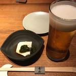 和食 えん - お通し・生ビール