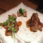 和食 えん - イベリコ豚の生姜焼き