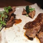和食 えん - イベリコ豚生姜焼き