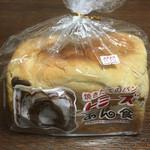 トミーズ - あん食 650円