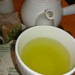 71268359 - 玄米茶