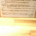 71268547 - 材料の紹介