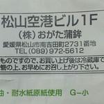 71270614 - 外装                       製造社名