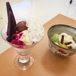 Cafe 小倉山 -