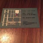 THE LUX BAR - 名刺〜♪