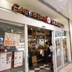 タミルズ - お店は品川駅改札内にあります