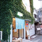 かき氷 蔦 - お店は浦和駅西口から歩いて数分。