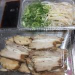 新立麺館 - お持ち帰り 700円