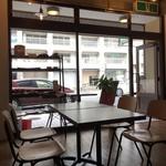 11cafe -