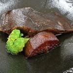 南三陸まなびの里 いりやど - カレイの暗黒煮付け