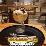 71276966 - ほうじ茶エスプーマ氷