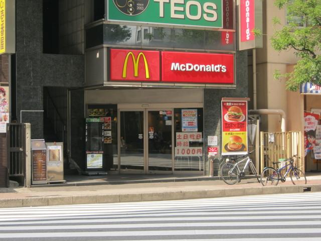 https://tblg.k-img.com/restaurant/images/Rvw/71276/640x640_rect_71276143.jpg