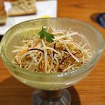 AU GAMIN DE TOKIO - 根セロリとちりめん山椒のミルティコロール サラダ