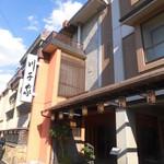 Kawachiya - 表通り側