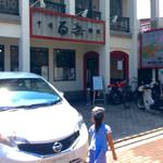 中国料理 百楽 - 店舗外観。