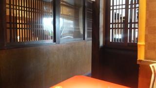 左藤 総本店 - 店内