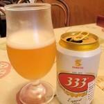 サイゴン・レストラン - 333