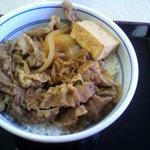 吉野家 - 牛鍋丼