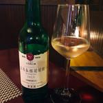 ビーバー - 岩手県産白ワイン 五月長根リースリング