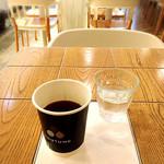 クチューム - 本日のコーヒー