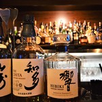 Restaurant Bar En -