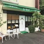 レストラン ル・ヴェール - 店舗付きアパートの一画のちいさな店