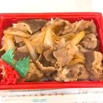旬の市場 - 牛丼@よど万