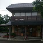 門前喫茶 Norah - お店。定義山の五重の塔の近くにあります。