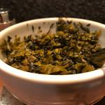 亜寿加 - 高菜