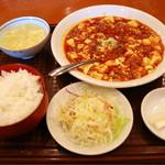 天福飯店 - 麻婆豆腐セット