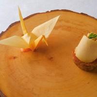 セララバアド - 根セロリの折り鶴