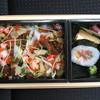 寿し花月本店 - 料理写真:五目ちらし(¥2,160)