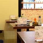 スポットライト 水餃子&飲茶 - 店内