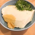喜幸 - 付き出しのお豆腐
