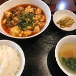 四川料理 蜀彩 - 麻婆豆腐セット