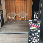 マッシュルームカフェ -