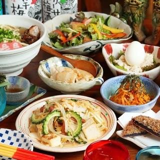 贅沢な本格沖縄料理◎