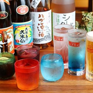 沖縄ドリンクで乾杯!♪