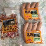 深澤精肉店 - 料理写真:豚なんこつくんせい・荒挽ソーセージ