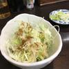 大東京綜合卸売センター - 料理写真: