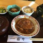 福やお食事処 - 日替わり定食
