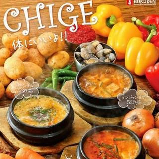 各種チゲ鍋