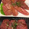 焼肉 千山閣 - 料理写真:SP千山盛り 3,400円 & カイノミ